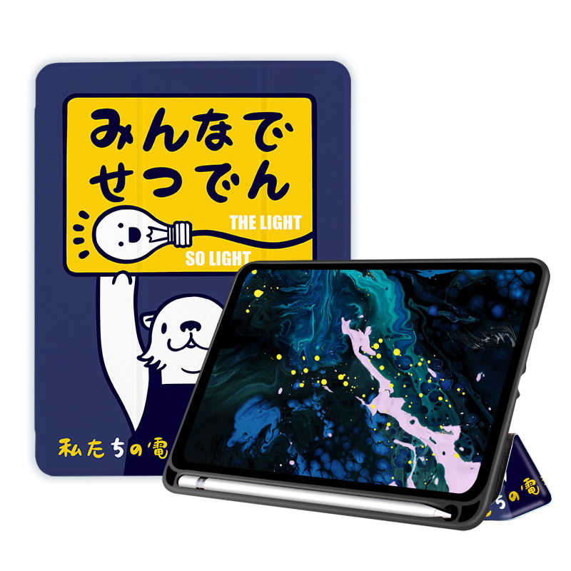 Universial Pencil Customize Case für iPad Air 4 10.9 Case Shockproof